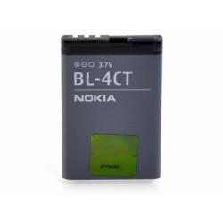BATERIA NOKIA BL-4CT 5310 6600 6700 X3 BK215n