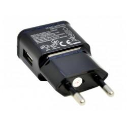 PLP48C UNIWERSALNA ŁADOWARKA SIECIOWA na USB 5V 2A